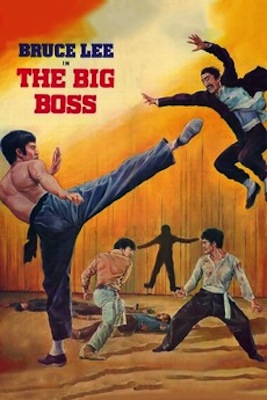 the big boss 1971 movie poster