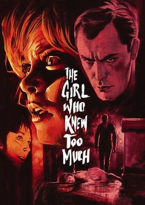 the girl who knew too much 1963 movie poster
