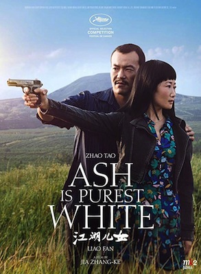ash is purest white movie poster 2018