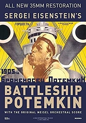 battleship potemkin 1925 movie poster